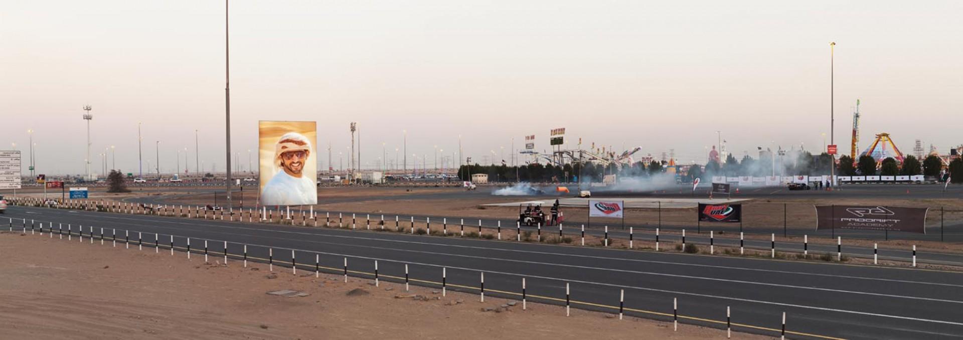 Dubailand Global Village.  25°04'22''N 55°18'13''E