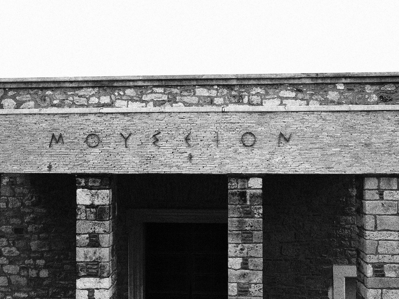 Das alte Akropolismuseum. Im Schatten des Parthenon-Tempels entwarf Patroklos Karantinos 1937 das alte Akropolismuseum. Hier lag früher das Heiligtum des Pandion. Um das neue Bauwerk aus der Ferne möglichst unscheinbar wirken zu lassen, platzierte er das Museum sorgfältig in einer Senke des Felsens. Im Stil der klassischen Moderne besteht das Gebäude aus einem Stahlbeton-Skelett mit Ausfachungen aus lokalem Naturstein. Schnell war klar, dass das Gebäude für die Fülle der Ausgrabungen zu klein werden würde. 2007 geschlossen, sollen hier zukünftig die Museumsverwaltung und ein öffentliches Café einziehen.