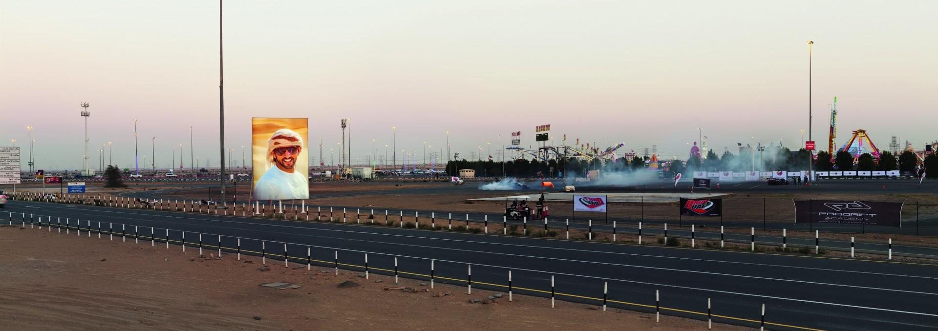 "Der Vergnügungspark. 25°04'22""N, 55°18'13""E, 2013, Dubailand Global Village"