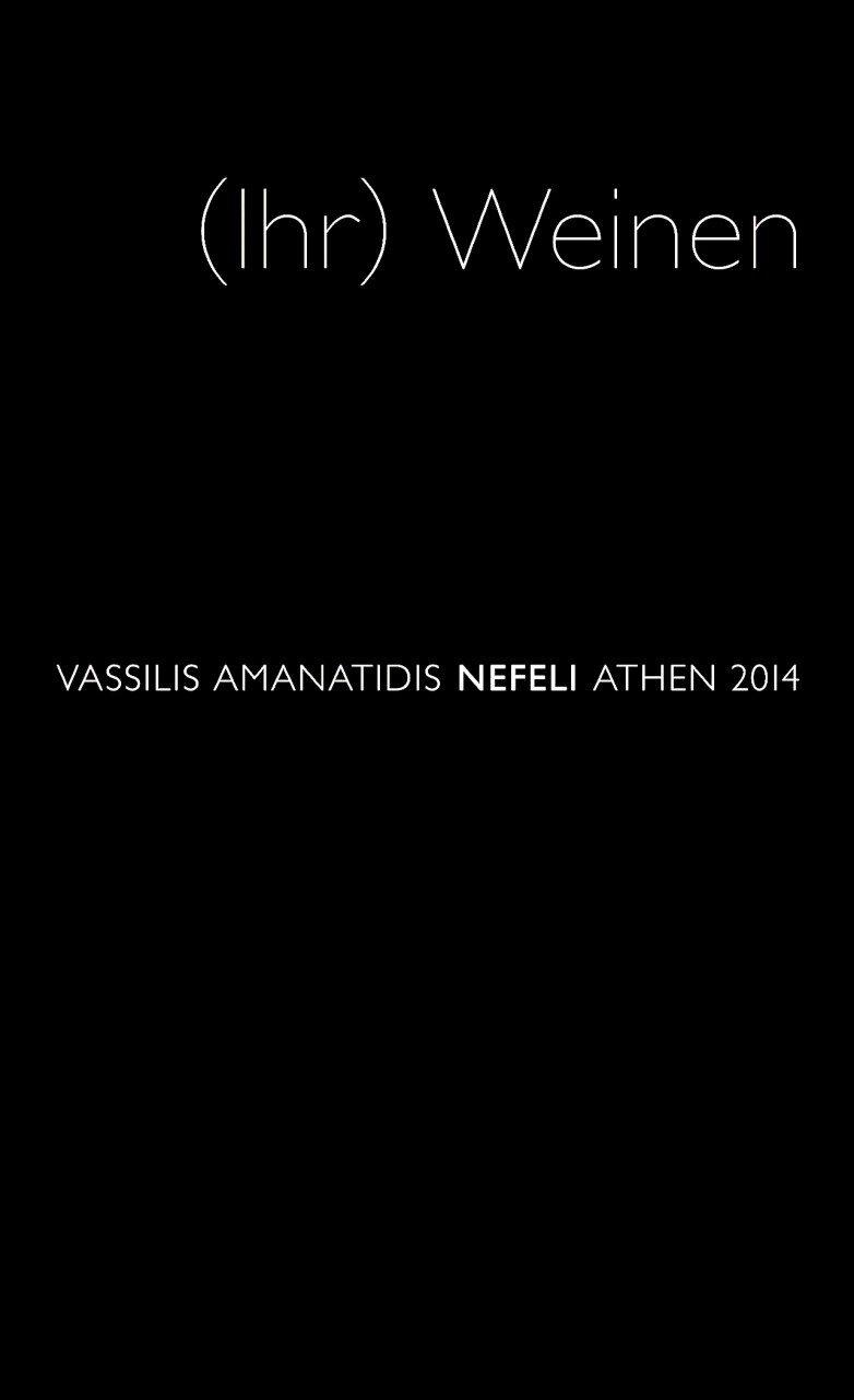 (Ihr) Weinen von Vassilis Amanatidis.