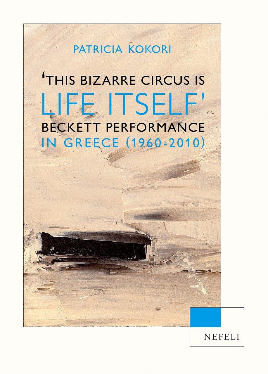 Beckett Performance in Greece. Cover: David Benforado, Titanium, davidbenforado.com.