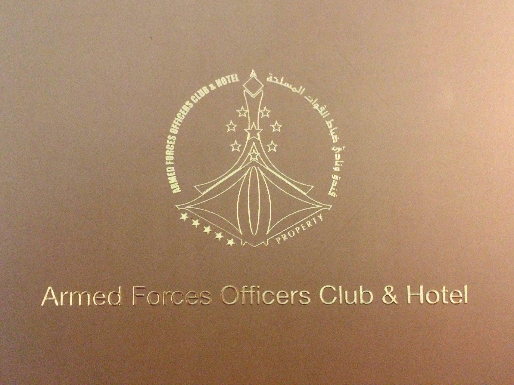 Golden.  The Armed Forces Officers Club & Hotel – eine feste Institution für erholsame, gesellschaftliche und kulturelle Aktivitäten in der emiratischen Hauptstadt.