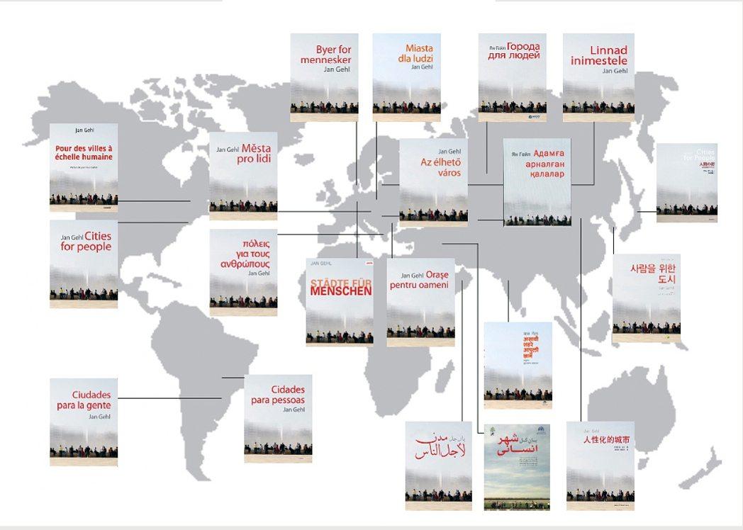 Städte für Menschen. Das Buch ist mittlerweile in 20 Sprachen erschienen ...