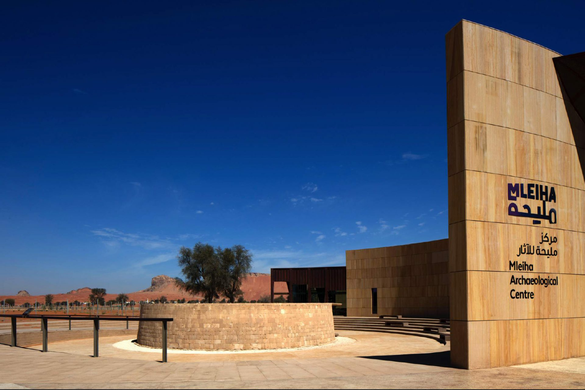 Mleiha Archaeological Centre. Im Zentrum der Anlage befindet sich die historische Grabstätte der Umm an-Nar.