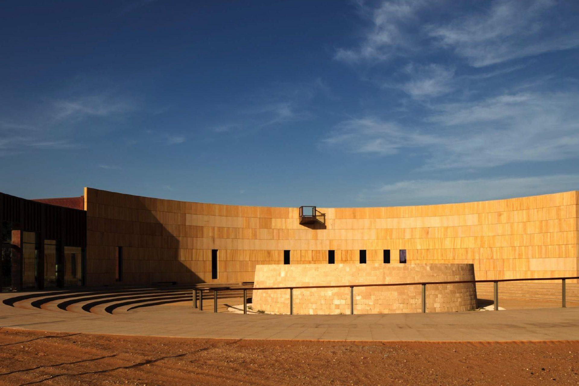 Mleiha Archaeological Centre. Das Zentrum der Anlage.