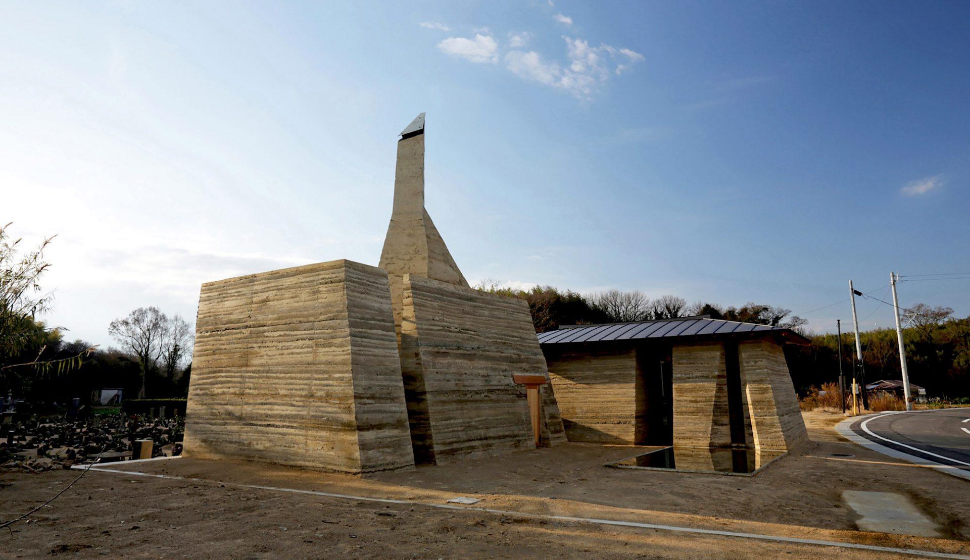 Zenkonyu x Tamping Earth.  In Marugame, Japan, von Tadashi Saito and Atelier NAVE –Finalist