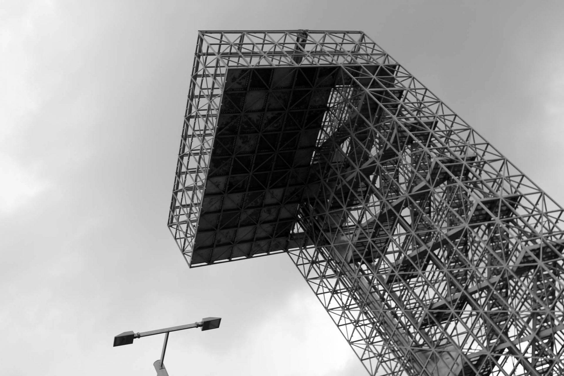 """Cité du Design. Der """"Tour Observatoire"""" setzt in Form eines umgekehrten L ein weithin sichtbares Zeichen und ermöglicht während der Biennale einen besonderen Blick auf den Campus."""
