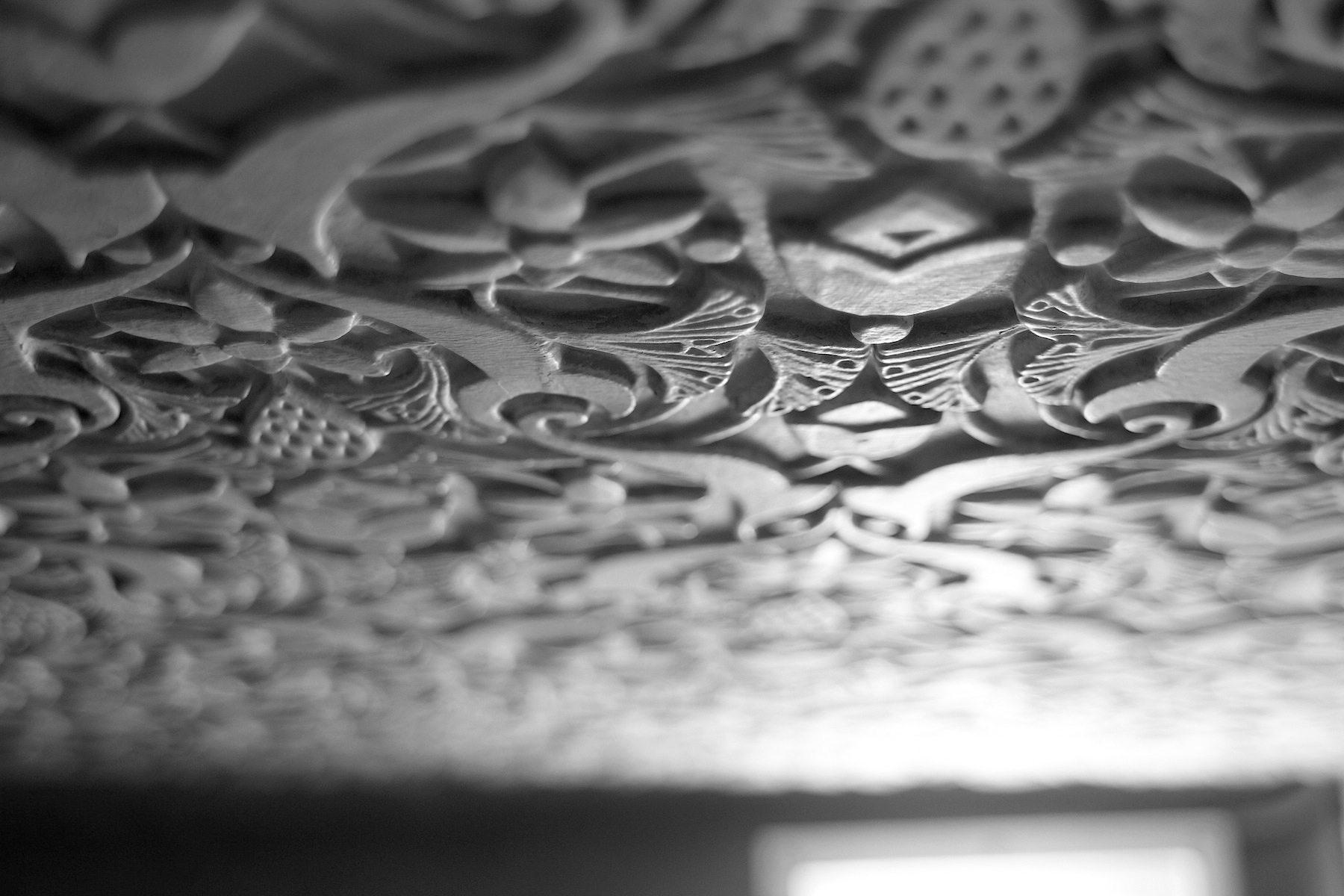 Palácio de Monserrate.  Stichwort: feiner Wanddekor.