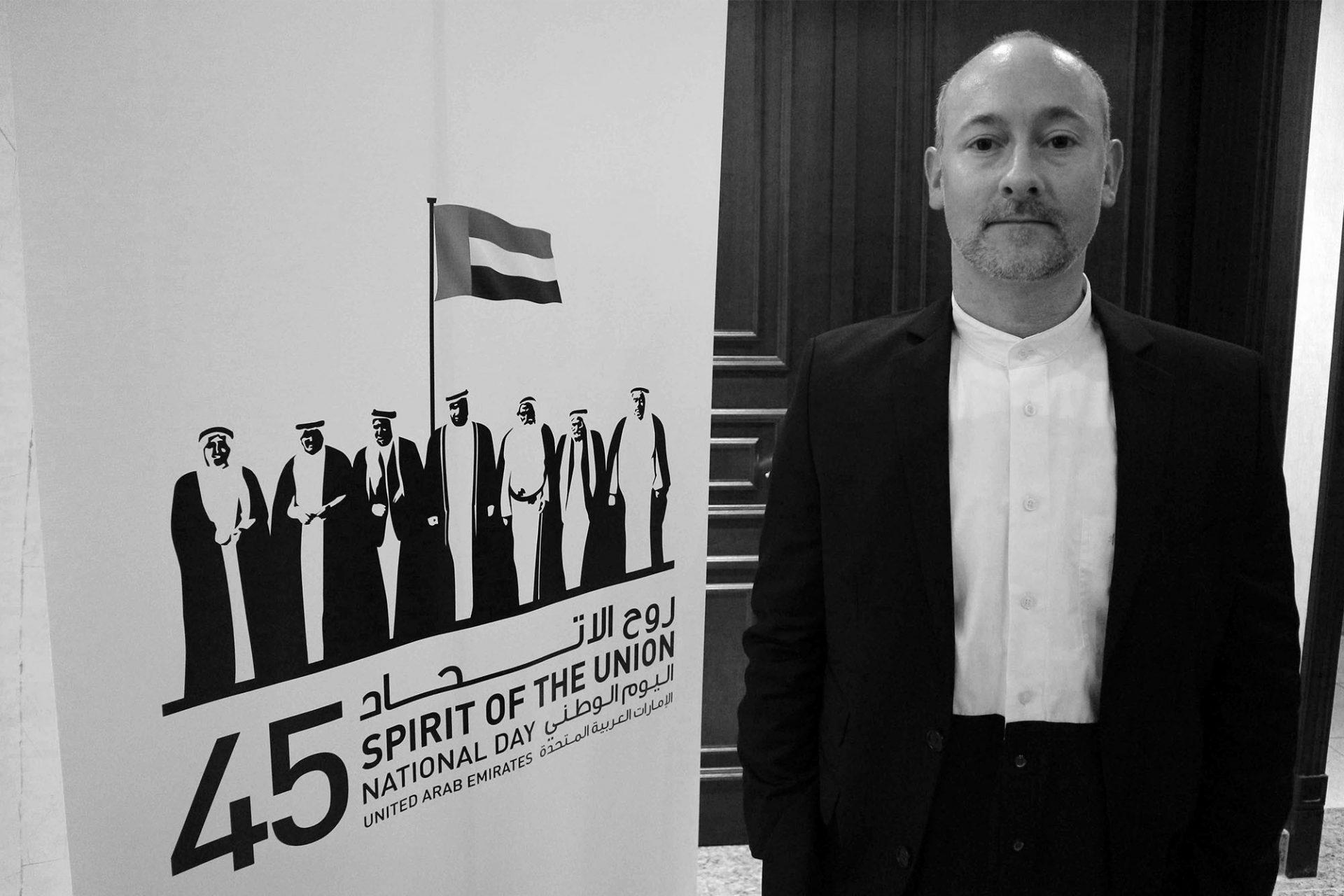 Hendrik Bohle.  Architekt und Autor des Architekturführers Vereinigte Arabische Emirate.