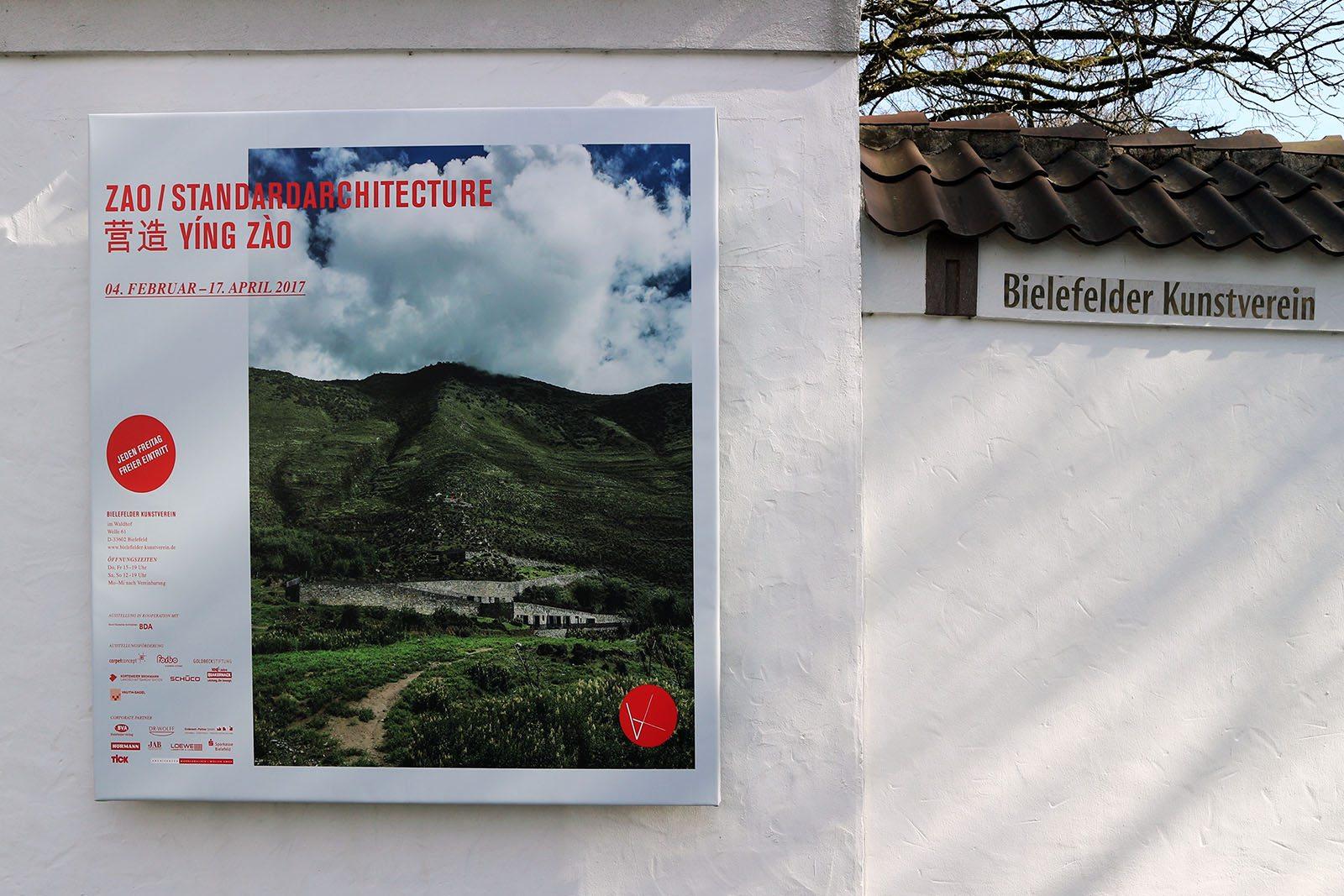 """Bielefelder Kunstverein. Die Ausstellung """"ZAO/standardarchitecture"""" in der zweijährig stattfindenden Reihe """"Baukunst"""" ist noch bis zum 17.4.2017 zu sehen."""