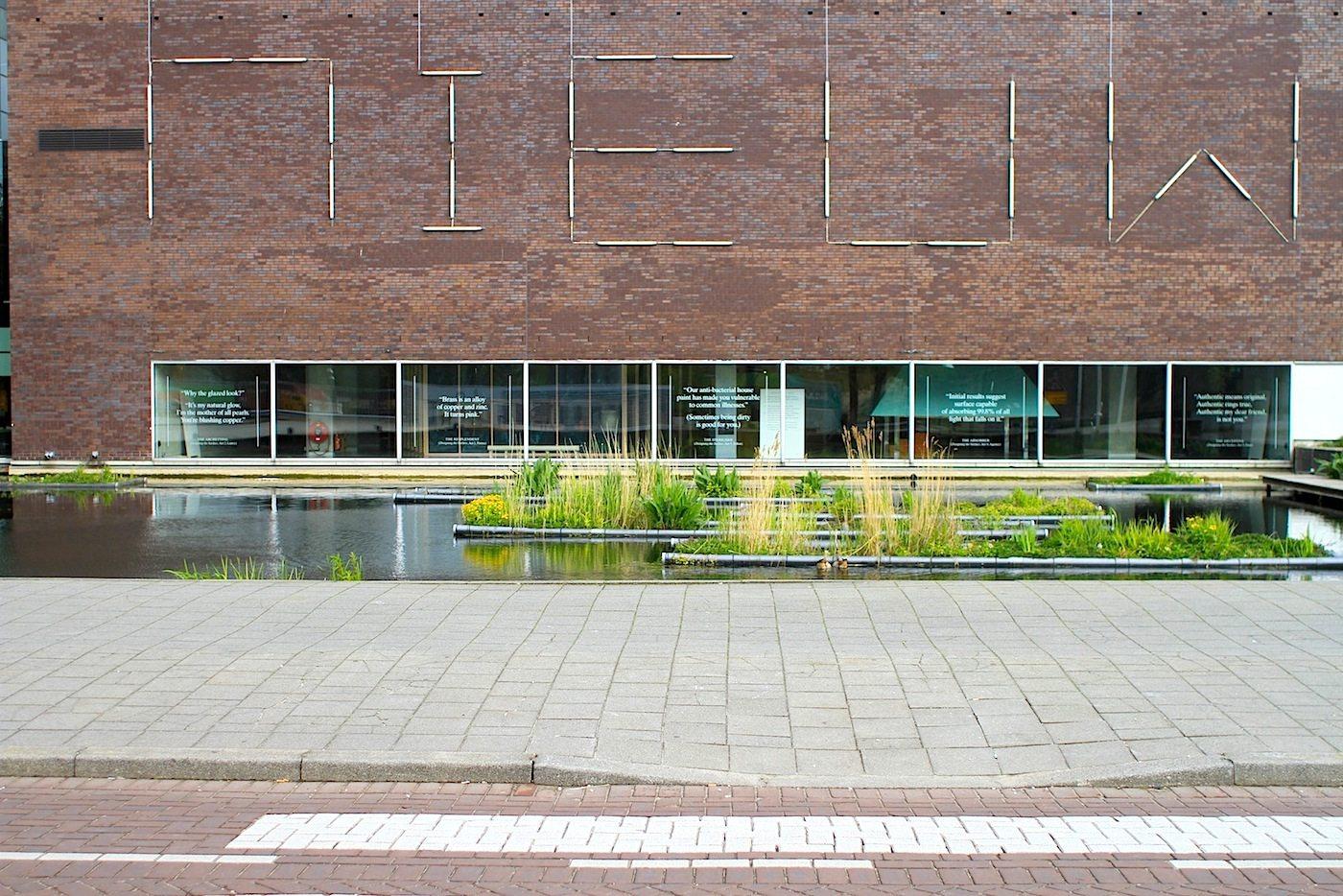 Het Nieuwe Instituut.  Das neue Institut ist kein klassisches Museum: Es ist eine Sammlung für Architektur, Design und Mode.