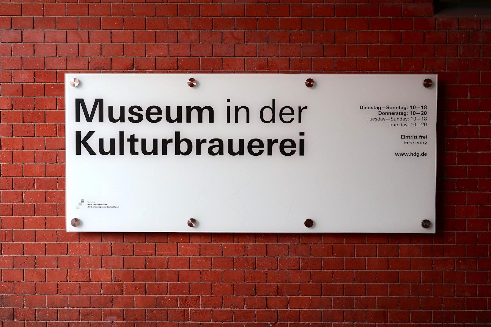 Museum in der Kulturbrauerei. auf dem denkmalgeschützten Industriegelände der ehemaligen Schultheiss-Brauerei im Prenzlauer Berg.