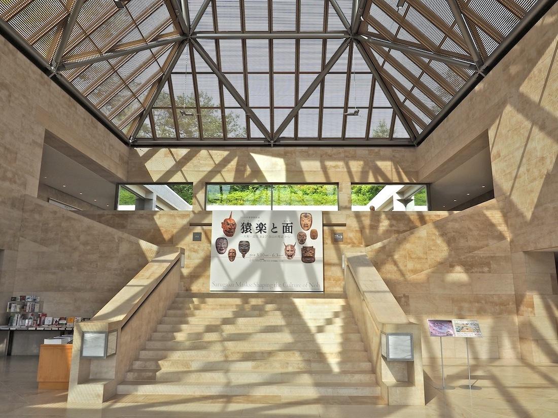 Japanischer Flügel. Der Nordflügel bleibt mit Wechselausstellungen der japanischen Kunst vorbehalten.