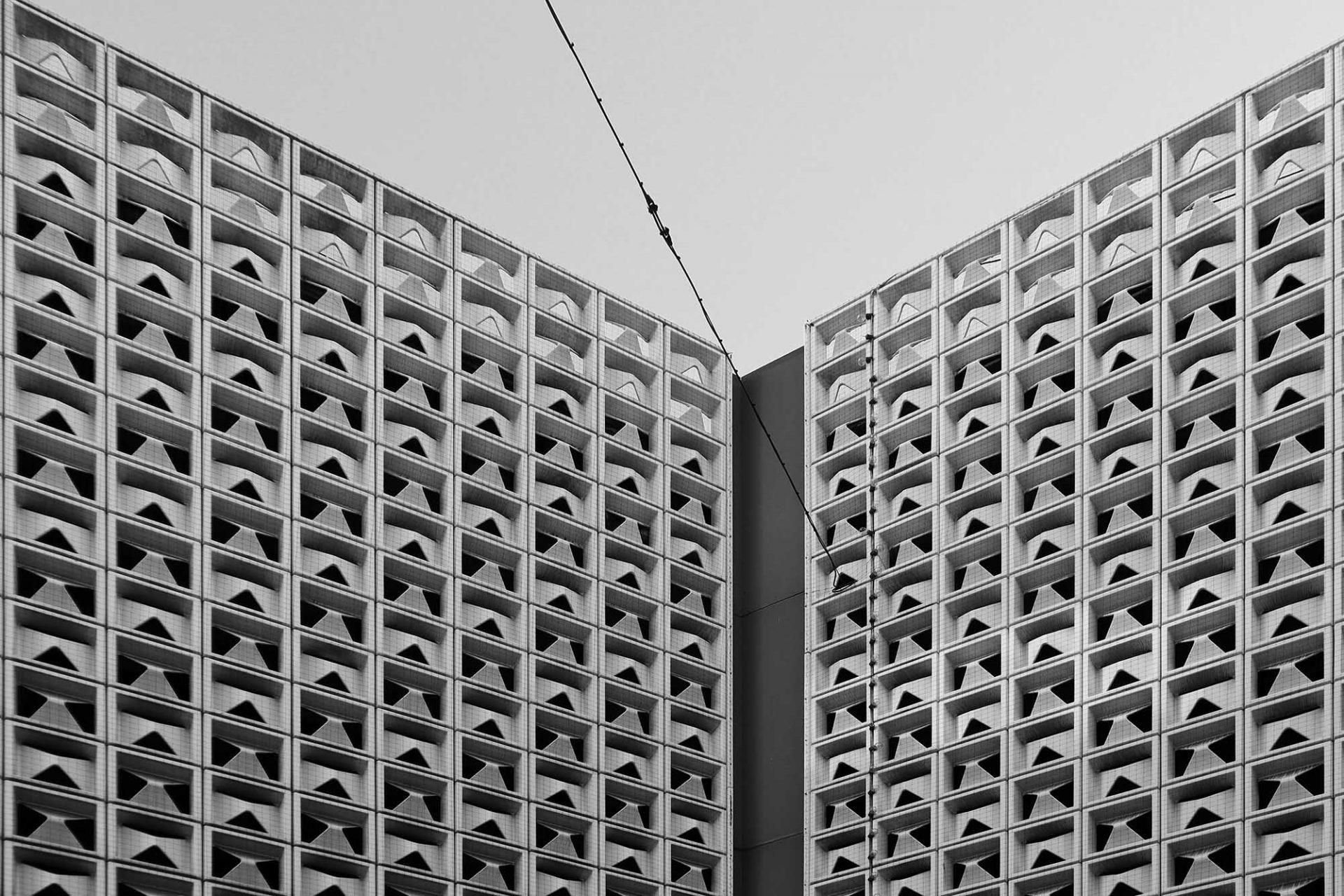 Ehemaliges Kaufhaus Horten. Entwurf: Egon Eiermann. Fertigstellung: 1972.