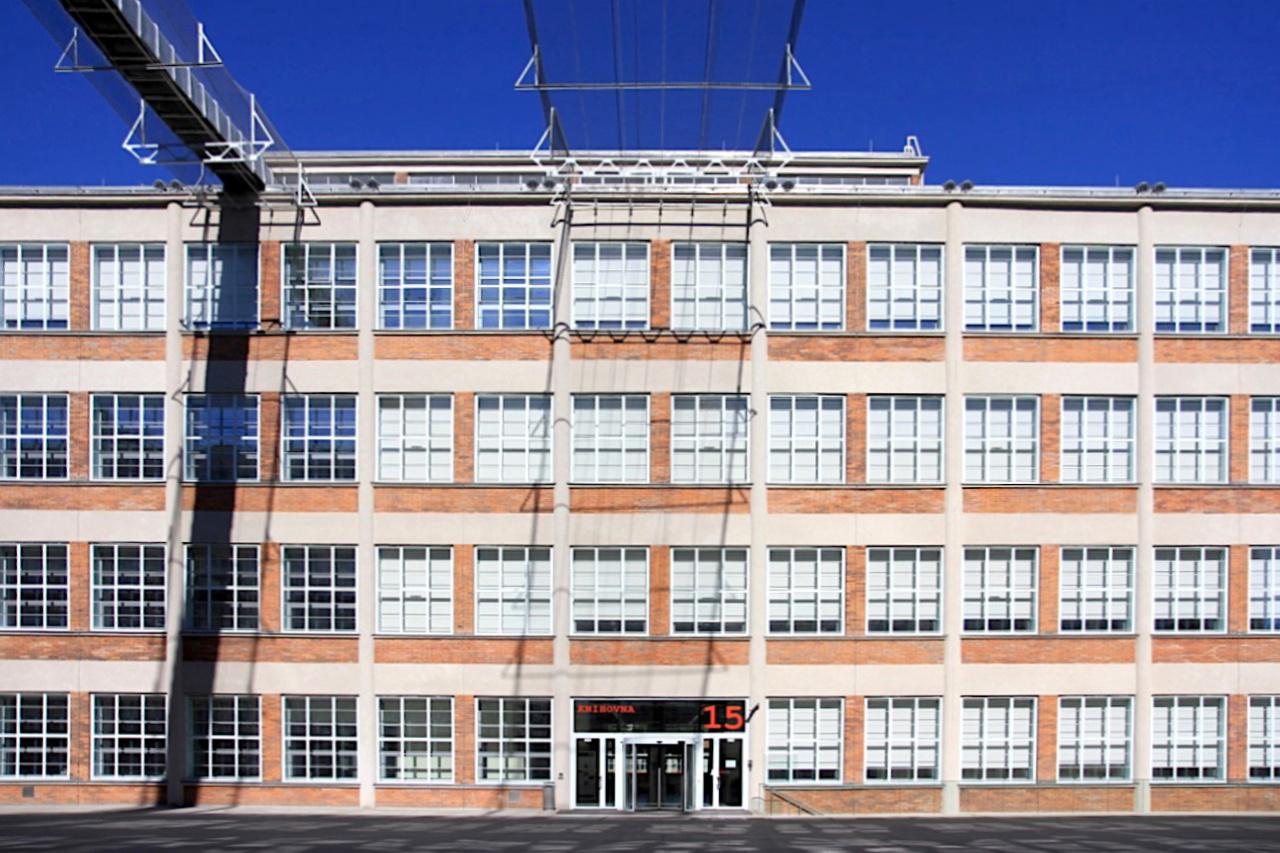 14|15 Bata Institut. Nach einer umfassenden Umgestaltung befinden sich hier jetzt seit 2013 eine Galerie, Bibliothek und das Museum Südostmähren.